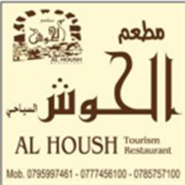 Picture of Al Housh