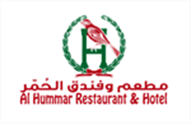 Picture of Al Hummar