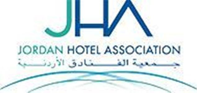 الصورة: جمعية الفنادق الاردنية