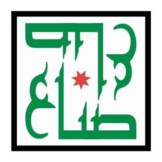 الصورة: جمعية التحف الاردنية
