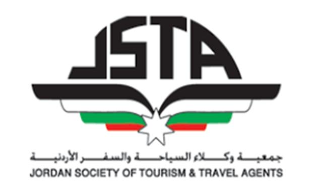 الصورة: جمعية مكاتب وكلاء السياحة والسفر