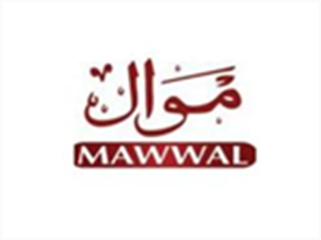 الصورة: Mawwal