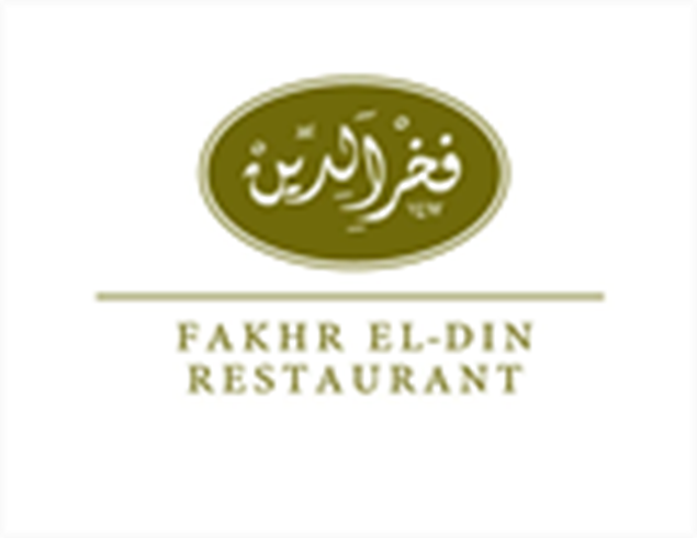 Picture of Fakhr El Din