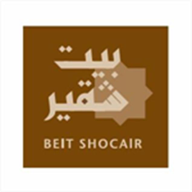 الصورة: Beit Shocair