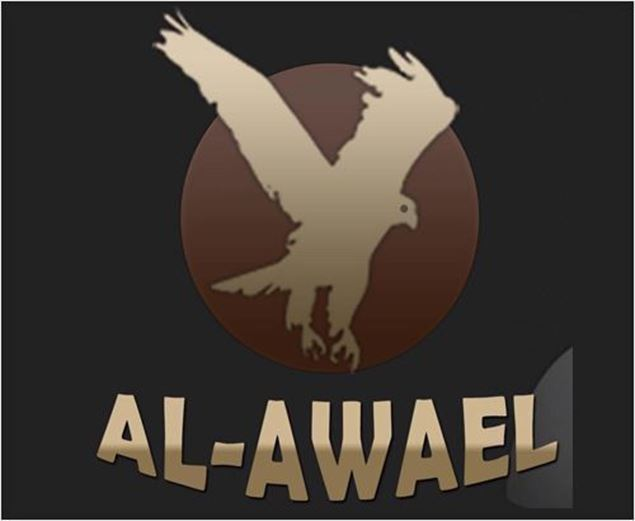 Picture of Al Awael