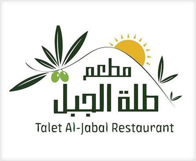 الصورة: Talet Jabal / Jaret el Wadi
