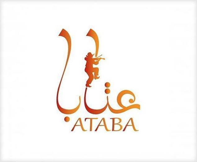 Picture of Ataba