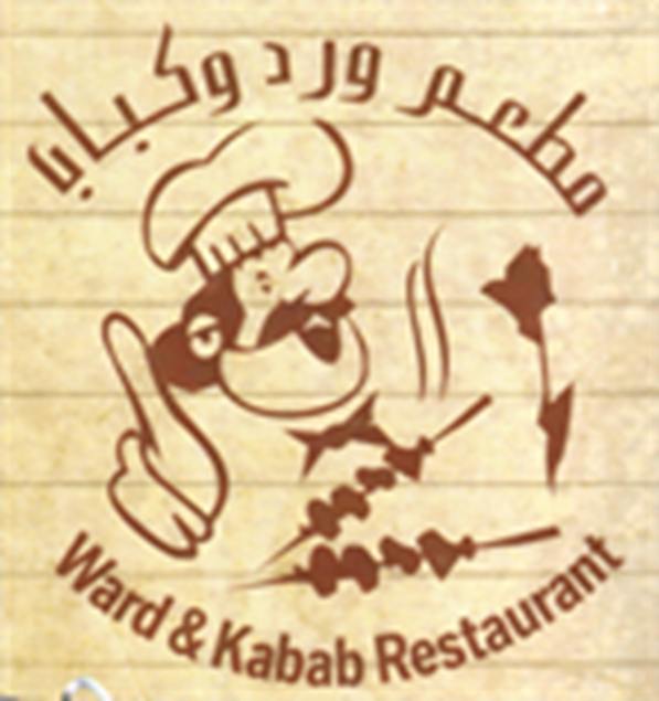 Picture of Ward & Kabab
