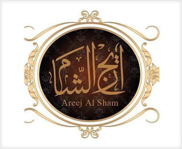Picture of Areej Al Sham