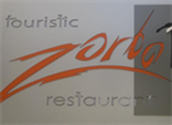 Picture of Zorba