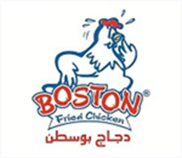 الصورة: Boston Friend Chicken